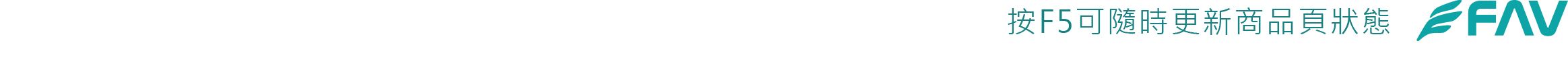 299免運 / 台灣製 / 加大除臭無痕襪【3雙】 除臭無痕男襪 / 現貨 / 襪子【FAV】【691】